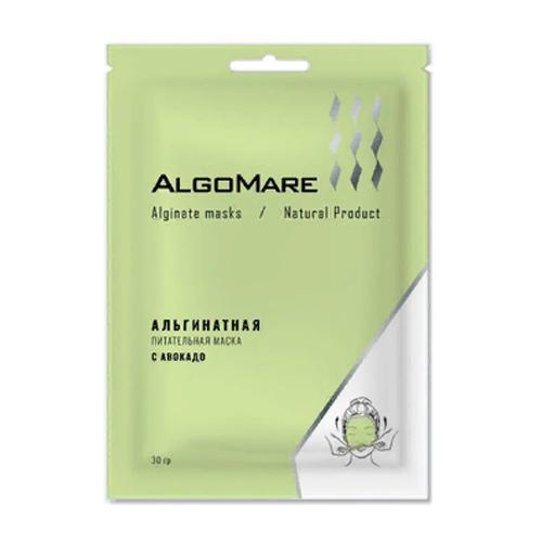 Альгинатная питательная маска для чувствительной кожи c авокадо, 30 г