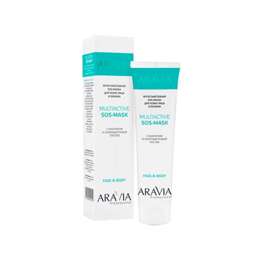 Мультиактивная SOS-маска для кожи лица и бикини с каолином и хлорофилловой пастой Multiactive SOS-Mask, 100 мл