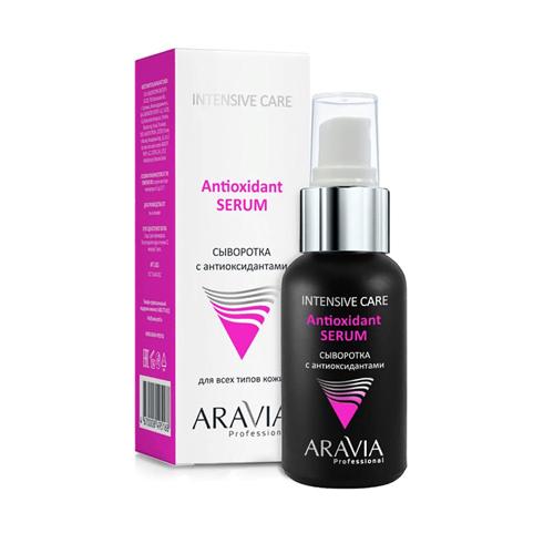 Сыворотка с антиоксидантами Antioxidant-Serum, 50 мл