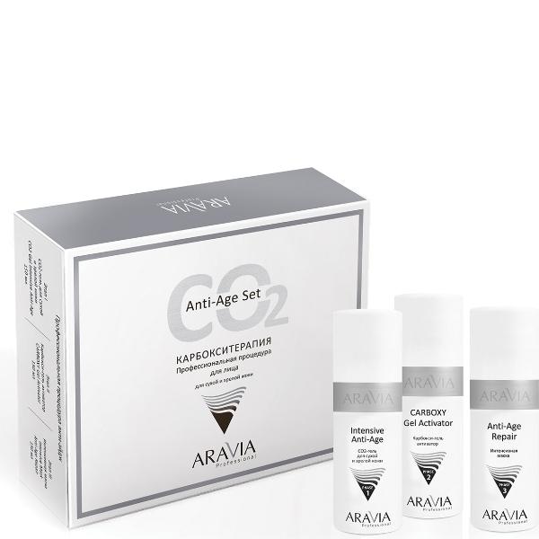 Карбокситерапия CO2 набор для сухой и возрастной кожи Anti-Age Set, 3х150 мл