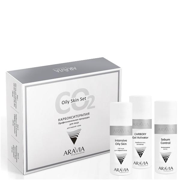 Карбокситерапия CO2 набор для жирной кожи Oily Skin Set, 3х150 мл