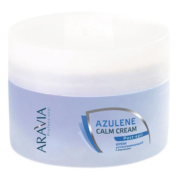 Крем успокаивающий с азуленом Azulene Calm Cream