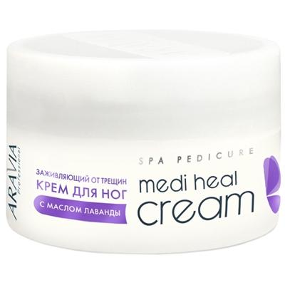 """Регенерирующий крем от трещин с маслом лаванды """"Medi Heal Cream"""", 150 мл"""