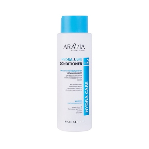 Бальзам-кондиционер увлажняющий для восстановления сухих, обезвоженных волос Hydra Save Conditioner, 400 мл