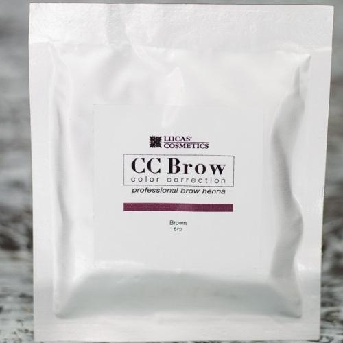 Хна для бровей и ресниц для поволоскового окрашивания в саше (коричневая)