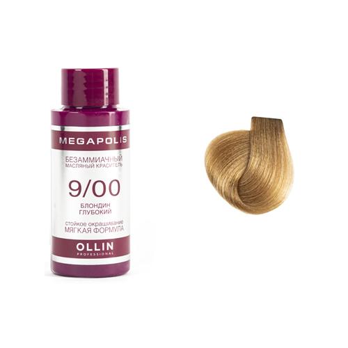 Megapolis Безаммиачный масляный краситель 9/00 блондин глубокий, 50 мл
