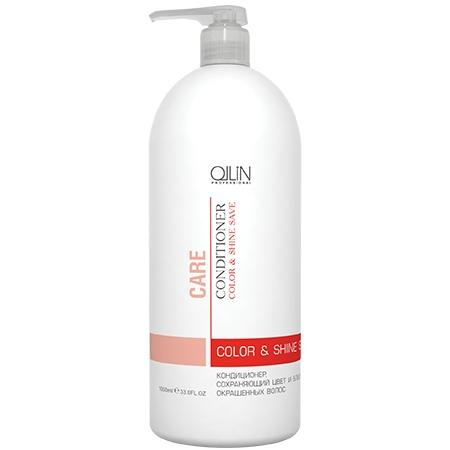 Care Кондиционер, сохраняющий цвет и блеск окрашенных волос, 1000 мл