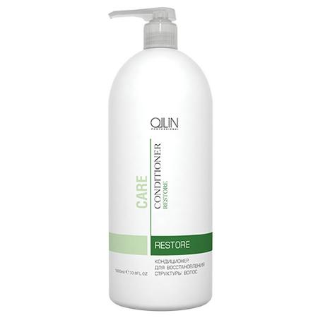 Care Кондиционер для восстановления структуры волос