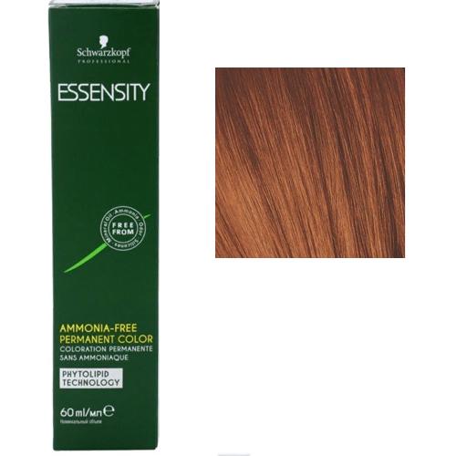 Essensity Краска для волос без аммиака 7-77 Средний русый медный экстра