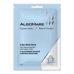 Альгинатная смягчающая пластифицирующаяся маска с гиалуроновой кислотой и морским коллагеном, 30 г