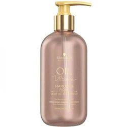 Шампунь Oil Ultime для тонких волос, 300 мл