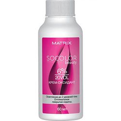 Крем-оксидант Matrix Socolor beauty 20 vol. 6%, 60 мл