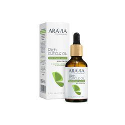 Питательное масло для кутикулы с маслом авокадо и витамином E Rich Cuticle Oil, 50 мл