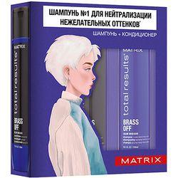 Набор Matrix Total Results Color Obsessed Brass Off для волос оттенка Холодный блонд, шампунь + кондиционер