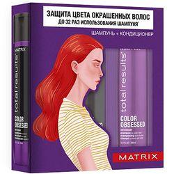 Набор Total Results Color Obsessed для защиты цвета окрашенных волос, шампунь + кондиционер