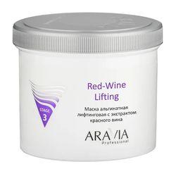 Маска альгинатная лифтинговая с экстрактом красного вина, 550 мл