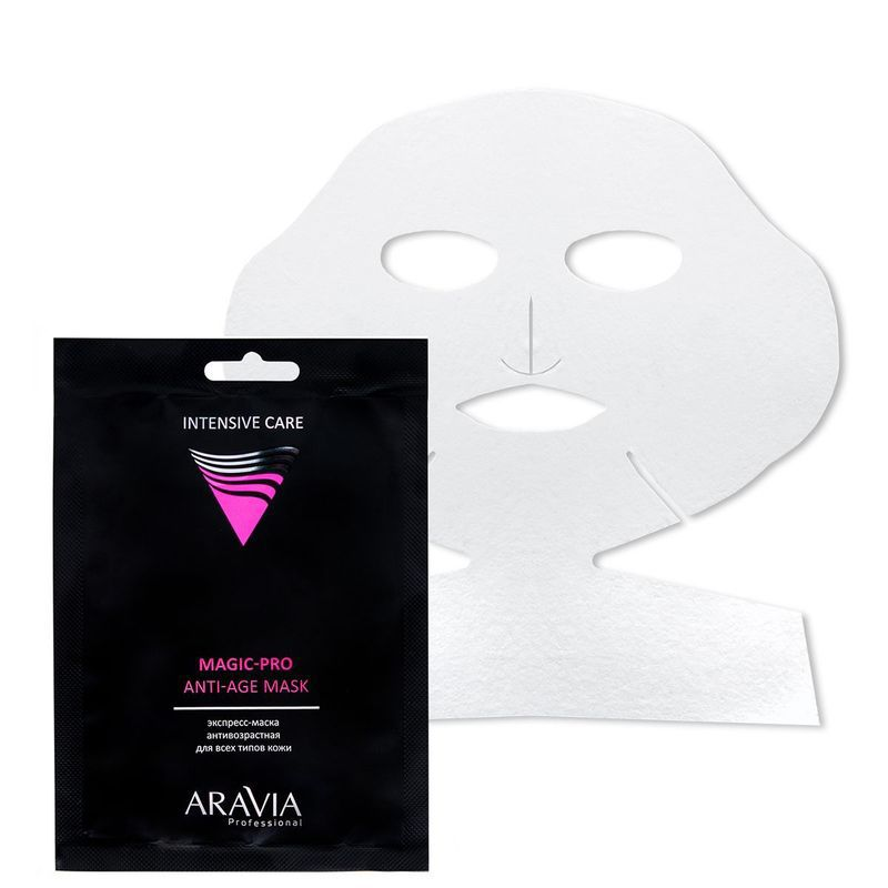 Экспресс-маска антивозрастная для всех типов кожи