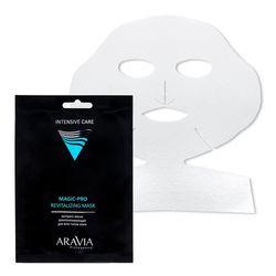 Экспресс-маска ревитализирующая для всех типов кожи