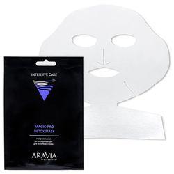 Экспресс-маска детоксирующая для всех типов кожи