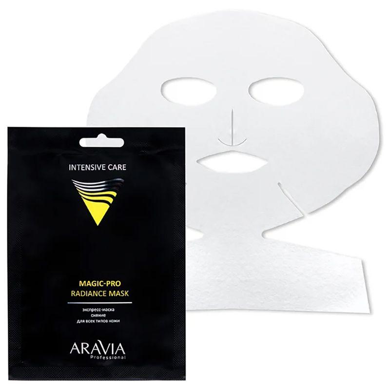 Экспресс-маска сияние для всех типов кожи