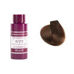 Megapolis Безаммиачный масляный краситель 7/77 русый интенсивно-коричневый, 50 мл