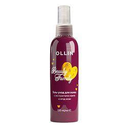 Гель-уход для волос с экстрактами манго и ягод асаи, 120 мл