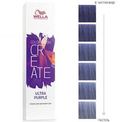 Краска Color Fresh Create, ультрафиолет, 60 мл