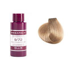 Megapolis Безаммиачный масляный краситель 9/72 блондин коричнево-фиолетовый, 50 мл