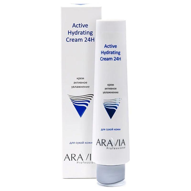 Крем для лица активное увлажнение Active Hydrating Cream 24H, 100 мл