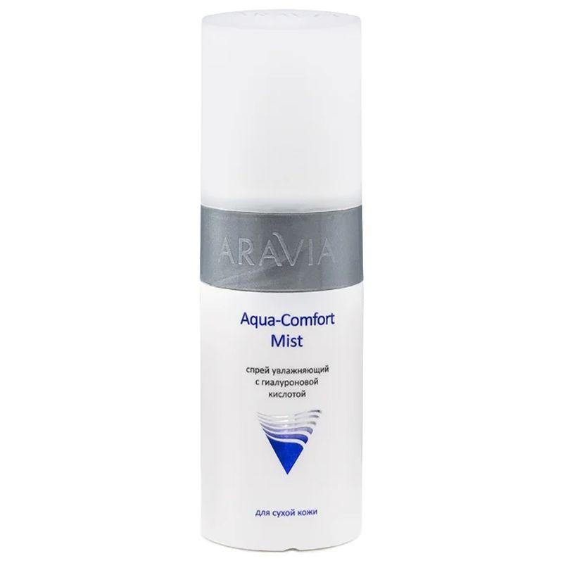 Спрей увлажняющий с гиалуроновой кислотой Aqua Comfort Mist, 150 мл