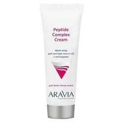 Крем-уход для контура глаз и губ с пептидами/Peptide Complex Cream