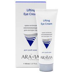 Крем-интенсив для контура глаз омолаживающий Lifting Eye Cream