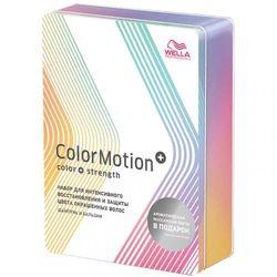 Набор подарочный Color Motion для волос, 250+200 мл