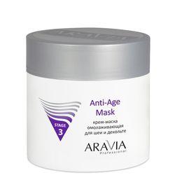 Крем-маска омолаживающая для шеи декольте Anti-Age Mask, 300 мл