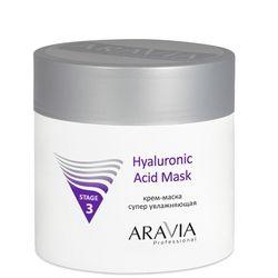 Крем-маска с эффектом супер увлажнения Hyaluronic Acid Mask, 300 мл
