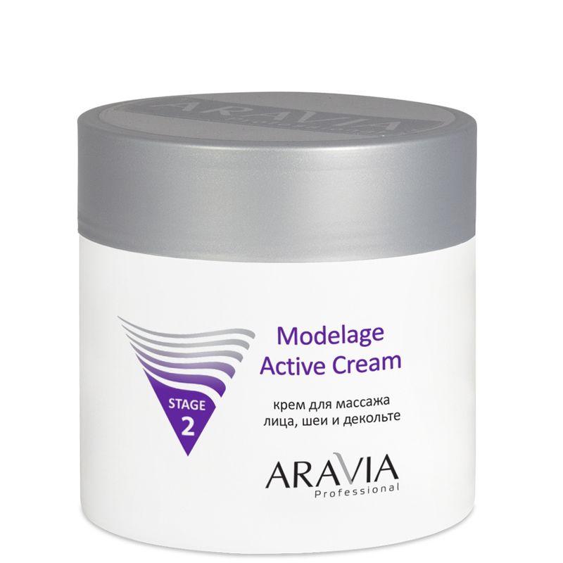 Крем для массажа Modelage Active Cream, 300 мл