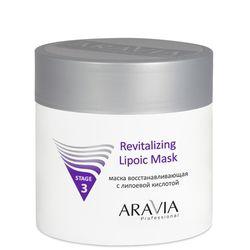 Маска восстанавливающая с липоевой кислотой Revitalizing Lipoic Mask, 300 мл