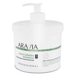 Organic Обёртывание антицеллюлитное Anti-Cellulite Intensive