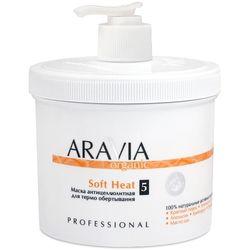 Маска антицеллюлитная для термообертывания Soft Heat