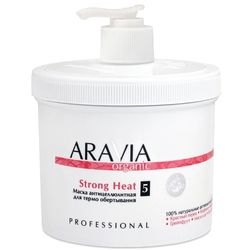 Маска антицеллюлитная для термообертывания Strong Heat