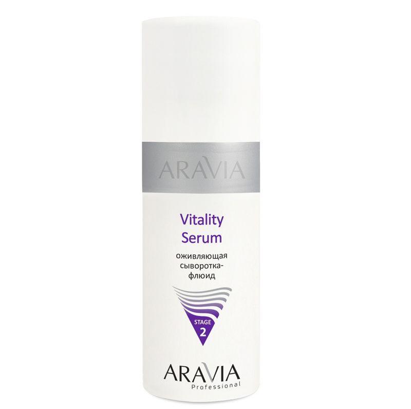 Оживляющая сыворотка-флюид Vitality Serum, 150 мл