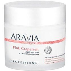 Скраб для тела с гималайской солью Pink Grapefruit, 300 мл