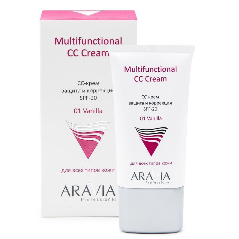 СС-крем защитный SPF-20 Multifunctional CC Cream, Vanilla 01, 50 мл