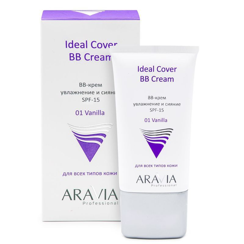 BB-крем увлажняющий SPF-15 Ideal Cover BB-Cream Vanilla 01