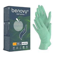 """Перчатки нитриловые """"Benovy"""" XS (зеленые) уп. 50 пар"""