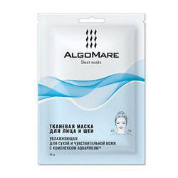 Увлажняющая маска для сухой и чувствительной кожи с пептидным комплексом AQUAPHILINE