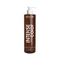Intense Profi Color Шампунь для медных оттенков волос, 250 мл