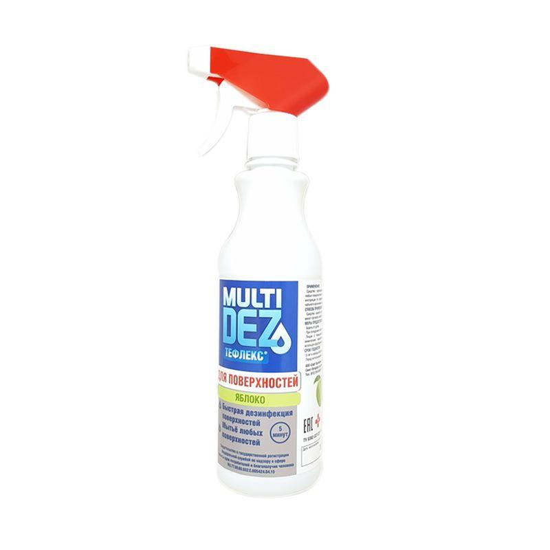 МультиДез Тефлекс для дезинфекции и мытья поверхностей (яблоко)