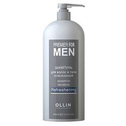 Premier for Men Шампунь для волос и тела освежающий, 1000 мл