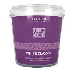 Performance Классический Осветляющий порошок белого цвета
